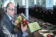 950 سواد آموز کرجی شعار علم آموزی و کارآفرینی سر دادند