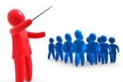 رهبری سازمانی خدمتگزار در کسبوکار نوین
