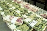 حذف صفر از پول ملی