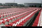 یونان نفت ایران را بهدلیل تحریم بانکی از توتال فرانسه خرید