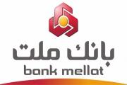 ۹۹۷ هزار حمله سایبری علیه بانک ملت ثبت شد