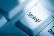 شش سوال کلیدی در برنامه ریزی استراتژیک