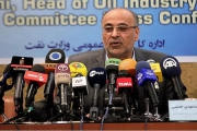 رونمایی از 50 قرارداد جدید نفتی ایران در آینده نزدیک