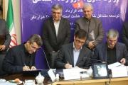 قرارداد توسعه مشاغل خانگی برای 20 هزار نفر در 9 استان منعقد شد