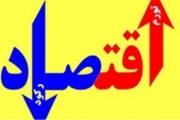 اقتصاد از خرداد ۹۵ رونق میگیرد