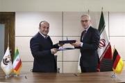 امضای تفاهمنامه ۱ میلیارد یورویی شرکت مس