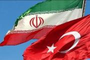 پتانسیل های مالی ایران و ترکیه