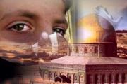 روز جهاني قدس -فلسطين و انتفاضه