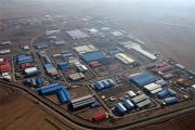 تشکیل شورای توسعه تعاون بانوان کارآفرین شهرک های صنعتی بوشهر