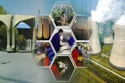رونمایی از استارتاپ استودیوی تهران برای تجاری سازی ایده های دانشجویان