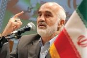 بدنبال پیگیری های توکلی نماینده تهران