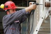 ایجاد فضای امن کار برای کارآفرینان