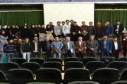برپایی کمپ ایده در دانشگاه لرستان