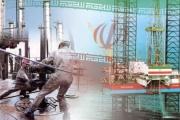 اقتصاد ایران در دوران دفاعمقدس