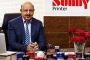 کارآفرین ایرانی: نخستین کارخانه ایرانی تولید مهرهای اداری در آسیای مرکزی افتتاح می شود