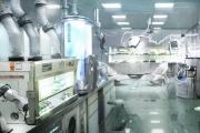 نمایشگاه تجهیزات و مواد آزمایشگاهی «ساخت ایران» برگزار می شود