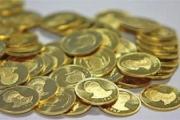 سکه به پایینترین قیمت در 2 سال اخیر رسید